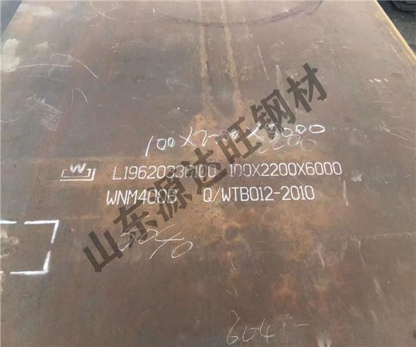 苗栗NM400耐磨钢板晶粒长大的动态曲线