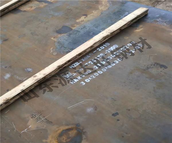 关注吕梁nm400耐磨衬板的复合喷丸工艺
