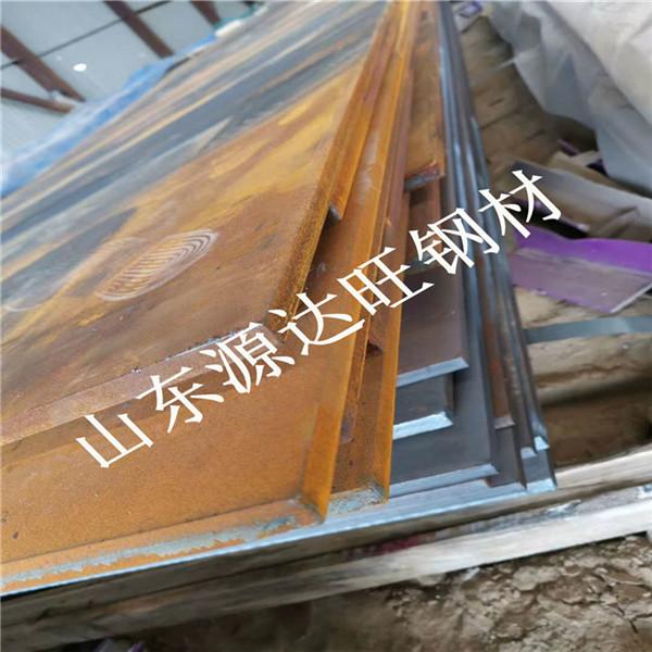 現貨耐磨板nm400零售廠家;本鋼集團周密部署沖刺四季度