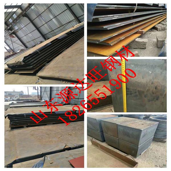现货nm500耐磨钢板厂家:1063kg/t,昆钢创钢铁料消耗历史最好水平!