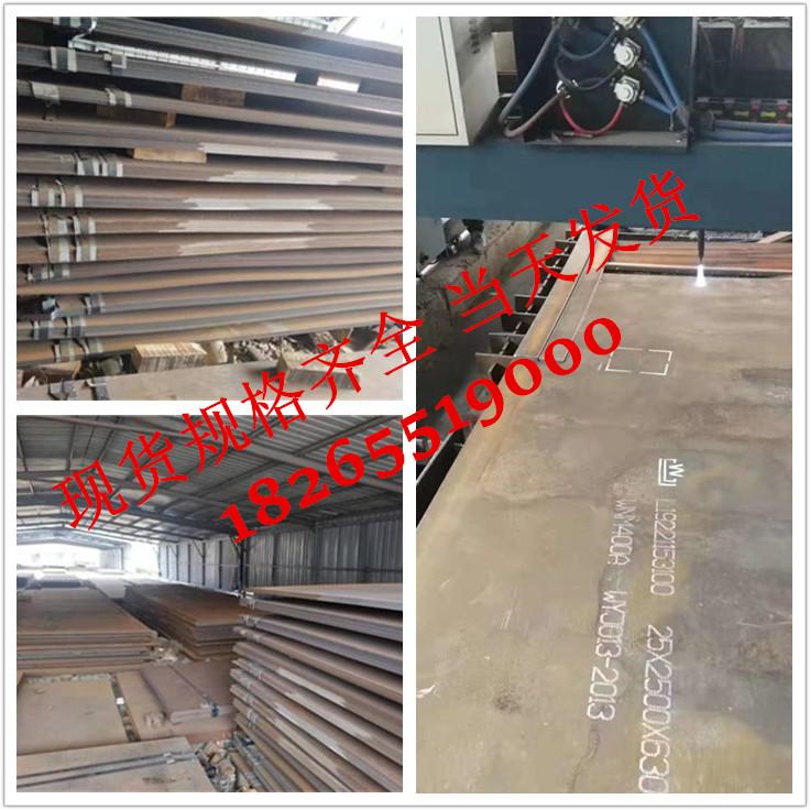 现货高锰mn13钢板零售厂家;本钢为企业多生产优质产品