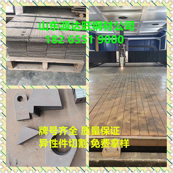 提高新钢耐磨板nm500表面质量的措施