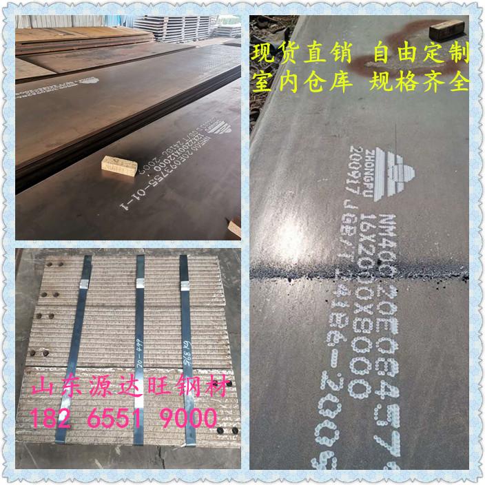 耐磨板nm400界面维氏硬度测试方法及注意事项