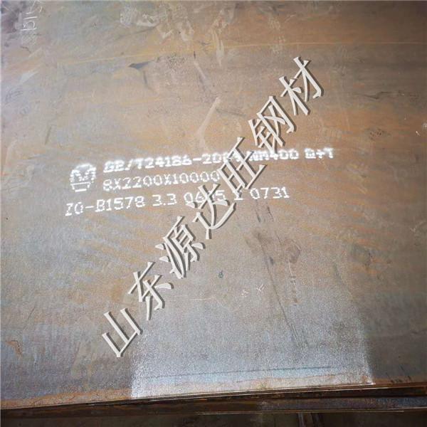 切割nm500耐磨鋼板現貨商:中冶賽迪助力永洋特鋼打造國內首條全國產化重軌生產線