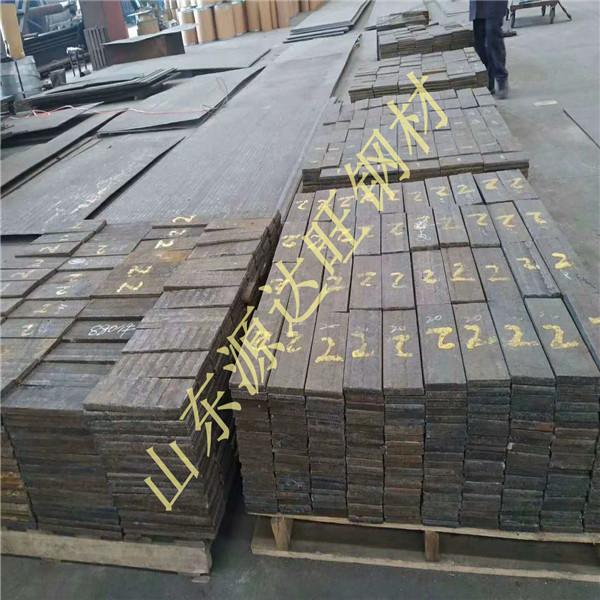 零售nm360耐磨鋼板商家:中國寶武陳德榮:三年內一級子公司全上市