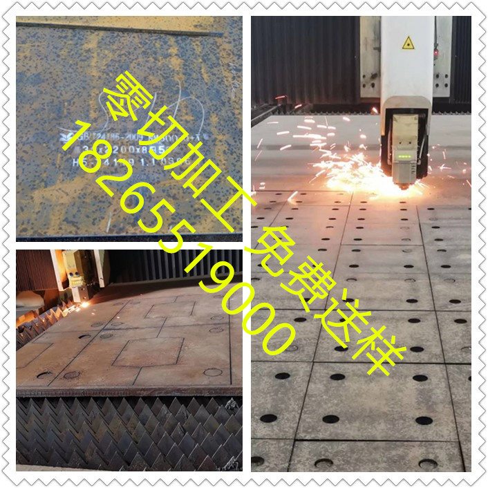批发高锰耐磨钢板现货商家:骆铁军加强沟通 促进煤焦钢合作共赢