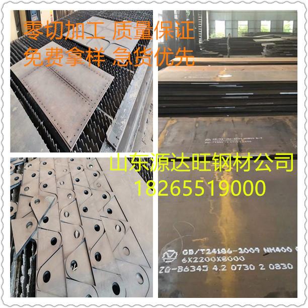 nm400耐磨板厂家快讯:国庆节期间检修中心圆满完成白林一期竖炉检修任务