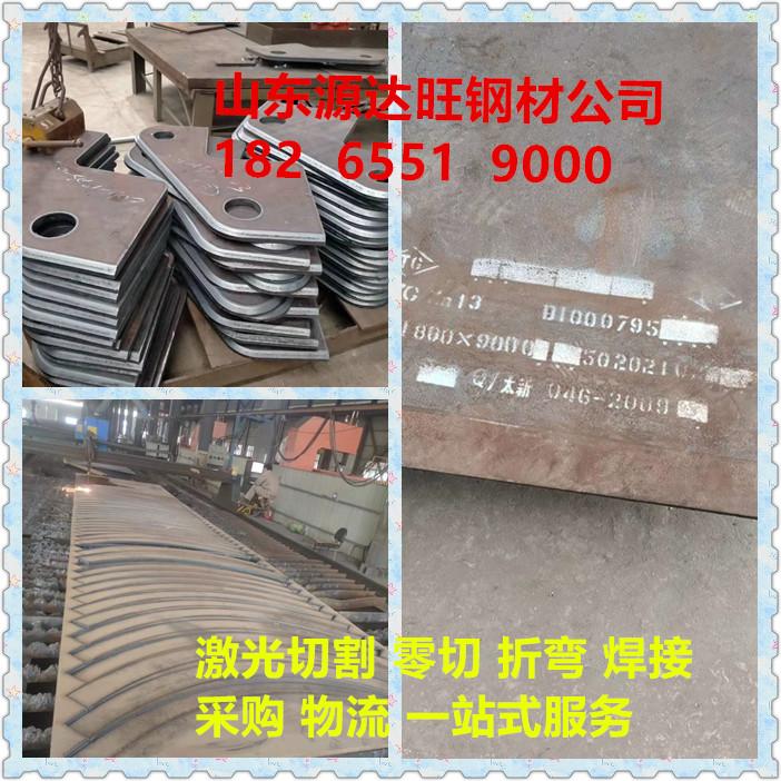 山东nm450耐磨板零售商家:7.5亿,140万吨,1780mm热轧线全线国产辅助传动